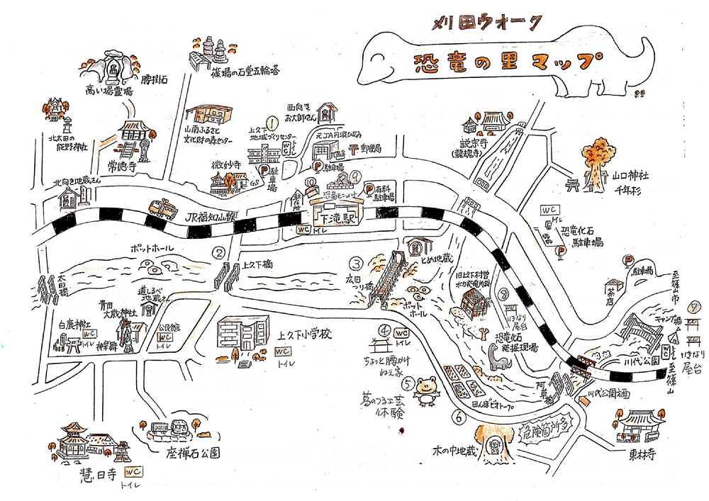 刈田ウォークコースMAP