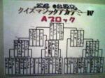 0504dainohara01.jpg