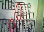 0504dainohara02.jpg