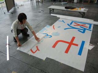 長崎県美術館のバナーバッグ3