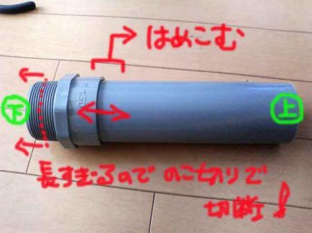 20060703555.jpg