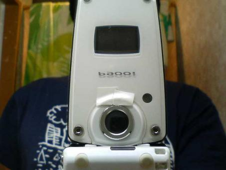 20070102p900i.jpg