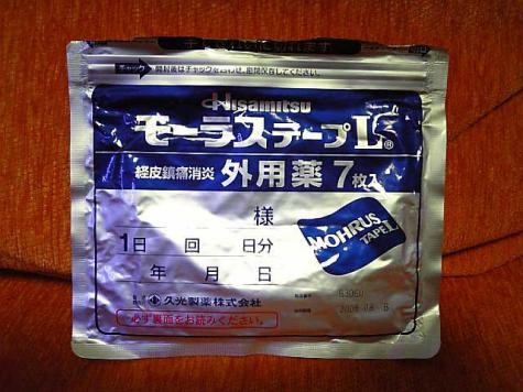 20071018hap.jpg