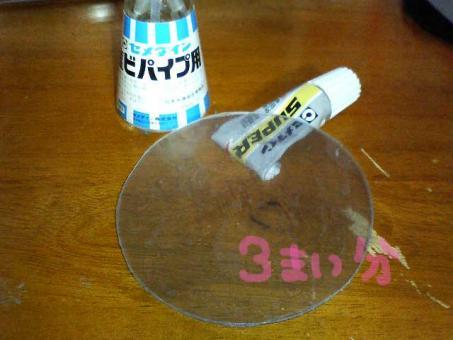 sunoko2.jpg