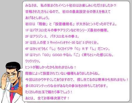 20071107_kobayakawa.jpg