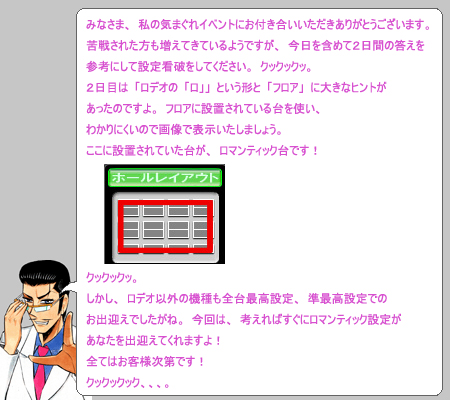 20071108_kobayakawa.jpg