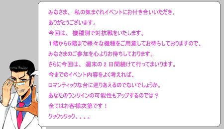 20071109_kobayakawa2.jpg
