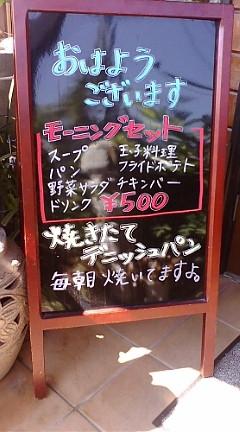 20070818231733.jpg