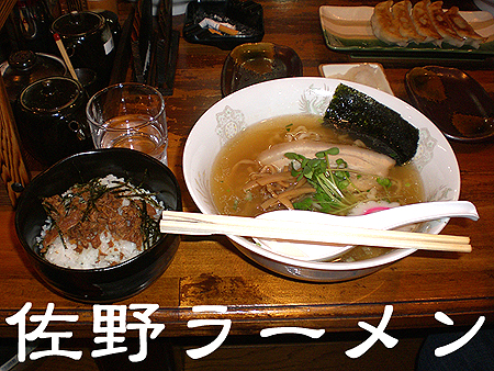 blog_sano_13_20071217001059.jpg