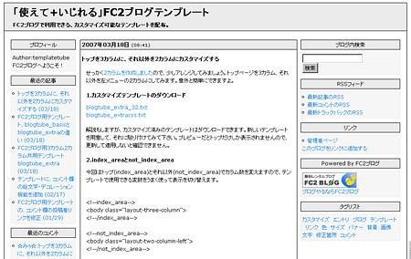blogtube_extra01