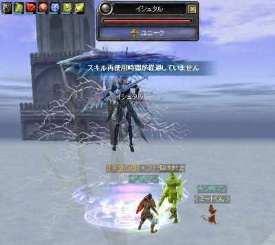 revenge3s.jpg