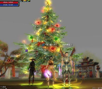 巨大クリスマスツリーと大商人