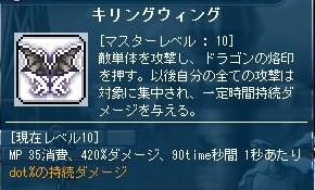 Maple110718_014037.jpg
