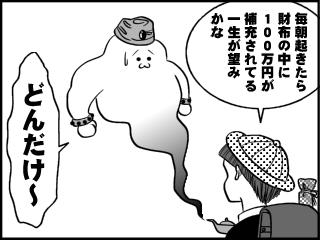 blog010.jpg