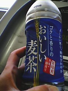 おいしい麦茶