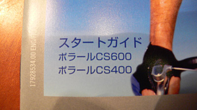 P1020429.jpg