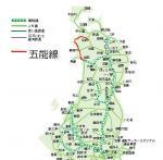 JR-East.jpg