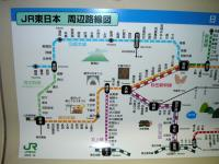 酒田→新庄へ