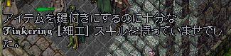 WS000735.JPG