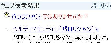 WS000882.JPG