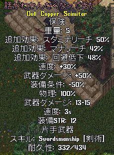 WS000954.JPG