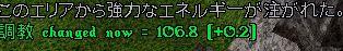 WS000963.JPG