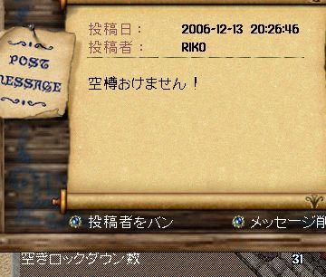 WS000981.JPG