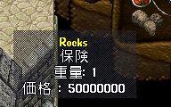 WS000992.JPG