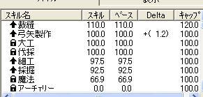 WS001037.JPG