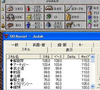 WS001059.JPG