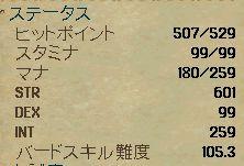 WS001286.JPG