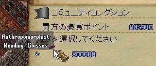 WS001290.JPG