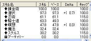 WS001333.JPG