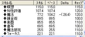 WS001360.JPG