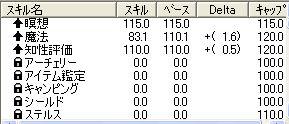 WS001368.JPG