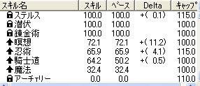 WS001369.JPG