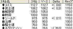 WS001393.JPG