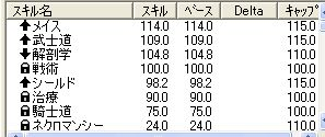 WS001398.JPG