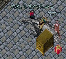 WS001401.JPG