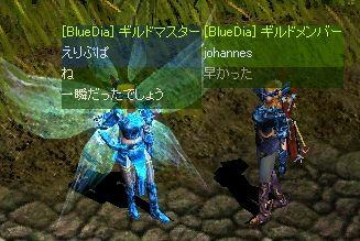 WS001417.JPG