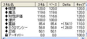 WS001421.JPG