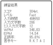 WS001424.JPG