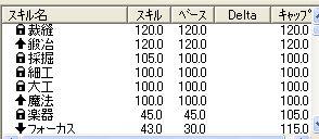 WS001479.JPG