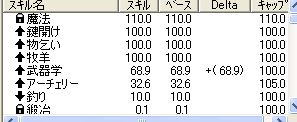 WS001482.JPG