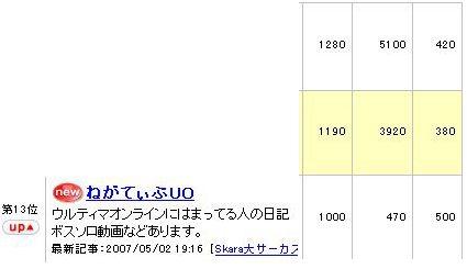 WS001516.JPG