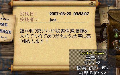 WS001589.JPG