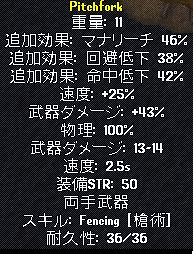 WS001761.JPG