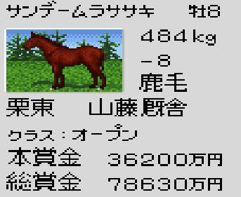 WS001790.JPG