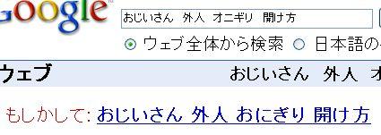WS001804.JPG