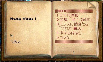 WS001833.JPG